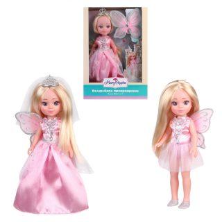 """Кукла """"Волшебное превращение"""" 2в1 Фея-принцесса"""