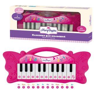 """Мини-синтезатор эл. """"Классика для малышей"""" малин."""