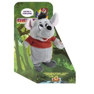 Интерактивная игрушка Мышка в красном RIPETIX