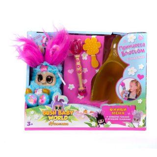 Интерактивная мягкая игрушка Принцесса Блоссом, плюш, 18,5 см, в наборе:принцесса, кокон, гребень, скипетр, размер кор. 21х26х12