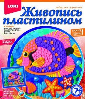 Живопись пластилином Морская рыбка