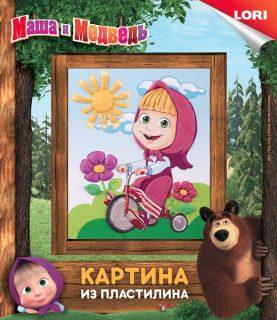 Картина из пластилина  Маша и Медведь Маша на велосипеде