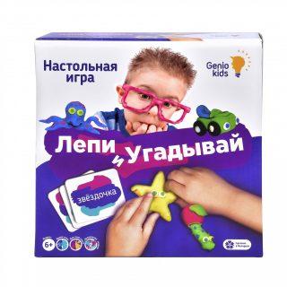 Набор для детского творчества Лепи и угадывай