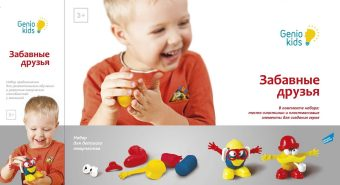Набор для детской лепки Забавные друзья