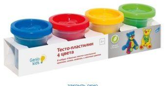 Набор для творчества Тесто-пластилин 4 цвета