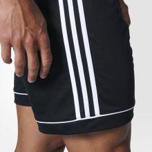 Игровые шорты adidas Squadra 17 чёрные