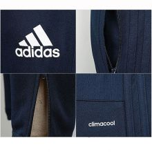 Футбольные штаны adidas Tiro 17 Training Pants сине-чёрные