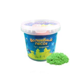 Набор Волшебный песок Зеленый 1кг и формочка