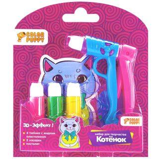 """Набор для творчества """"Котенок"""" с жидким пластилином, 4 цвета, пистолет"""