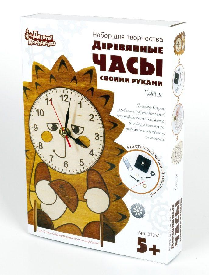 Набор для творч. Деревянные часы Ёжик