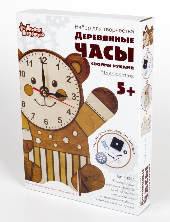 Набор для творч. Деревянные часы Медвежонок
