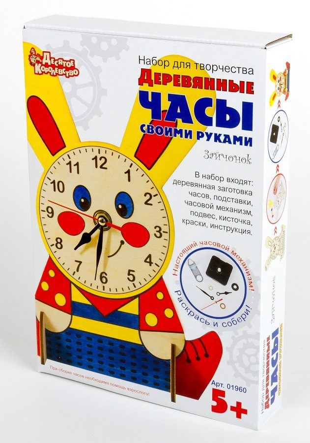 Набор для творч. Деревянные часы с красками Зайчонок