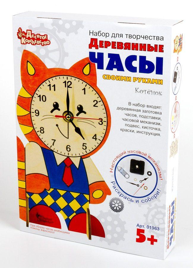 Набор для творч. Деревянные часы с красками Котенок
