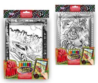 Набор креативного тв-ва Антистрес раскраска фломастерами серии 3D ART Авто/Лев