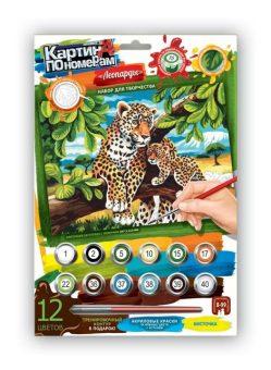 Набор для тв-ва Картина по номерам средняя Леопарды