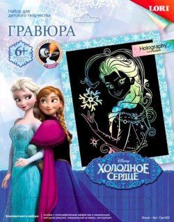 Гравюра Disney Холодное сердце большая с эффектом голографик Эльза