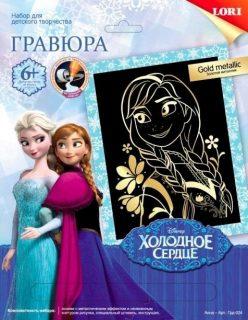 Гравюра Disney Холодное сердце большая с эффектом золота Анна