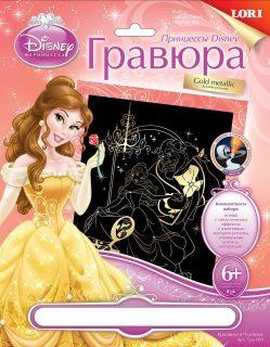 Гравюра Принцессы Disney большая с эффектом золота Красавица и Чудовище