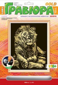 Гравюра с эффектом золота Лев