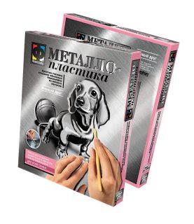 Металлопластика Верный друг (собака)