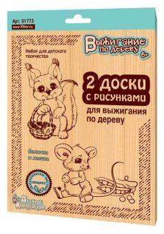 Доски для выжигания 2 шт Белочка и мышка