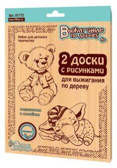 Доски для выжигания 2 шт Медвежонок и слоненок