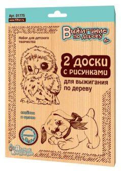 Доски для выжигания 2 шт Совенок и щенок