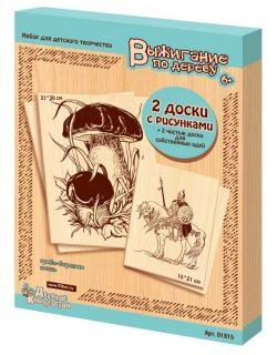 Доски для выжигания 4 шт Грибы-боровики/Витязь