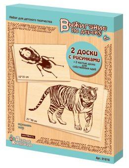 Доски для выжигания 4 шт Жук-олень/Тигр