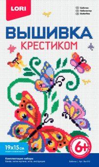 Набор для вышивания крестиком Бабочки
