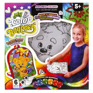 Набор креативного тв-ва My Color BagPack Рюкзачок Мишка