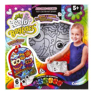 Набор креативного тв-ва My Color BagPack Рюкзачок Сова