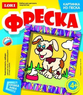 Фреска. Картина из песка Радостный щенок