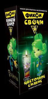 Набор для создания гелевых свечей Фикси Цветочное сияние