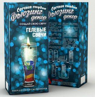 Набор для создания гелевых свечей Фьюзинг декор
