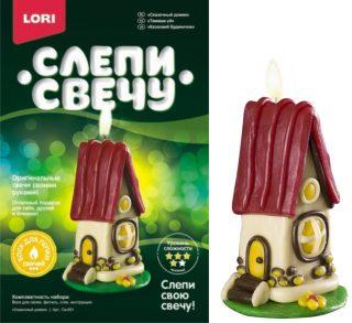 Набор Слепи свечу Сказочный домик