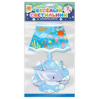 Веселый светильник Дельфин