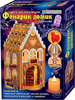 Набор для изг-ния фонарика-домика Пряничный