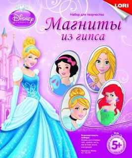 Магниты из гипса Disney Принцессы
