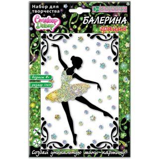 Набор для изг-ния картины Балерина. Грация