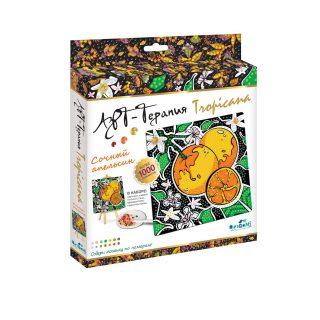 Мозаика Алмазные узоры Сочный апельсин Арт-терапия