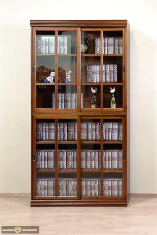 Книжный шкаф Хуго Н4