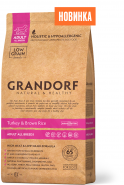 Grandorf Turkey and brown rice Adult All Breeds Сухой корм для собак всех пород с индейкой и бурым рисом, 1 кг