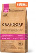 Grandorf Turkey and brown rice Adult All Breeds Сухой корм для собак всех пород с индейкой и бурым рисом, 3 кг