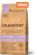 Grandorf Turkey and brown rice Adult Mini Сухой корм для собак мелких пород с индейкой и бурым рисом, 3 кг