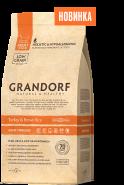 Grandorf Adult Sterilised Turkey & Brown rice - Для стерилизованных кошек с индейкой и бурым рисом, 2 кг