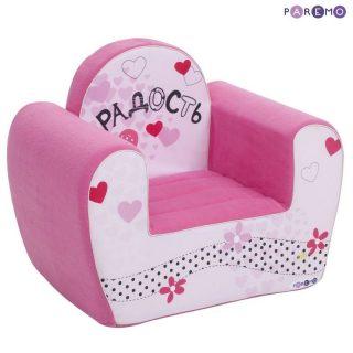Кресло детское Инста-малыш, Радость