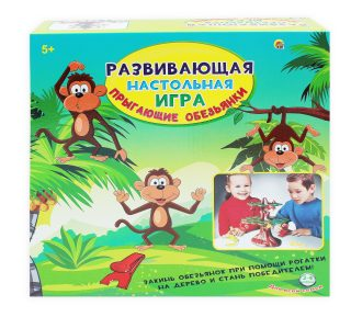 НИ Прыгающие обезьянки