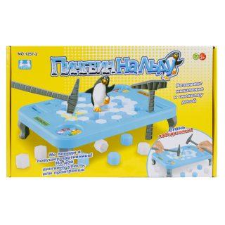 НИ Меткость Пингвин на льду, кор.
