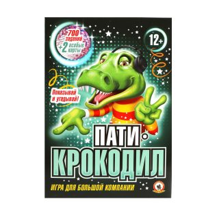 НИ Пати-Крокодил